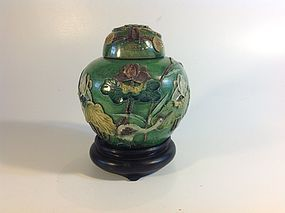 Late 19th/20th C. Chinese Famille Rose Porcelain Jar