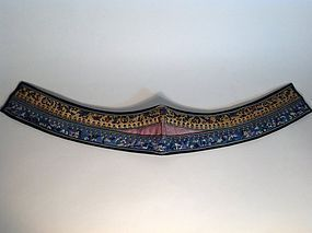 Beautiful 19th/20th C. Chinese Embrooidery Headband