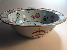 19th C. Chinese Famille Rose Porcelain Basin