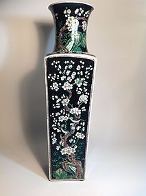 A Late 19th C. Chinese Porcelain Squared Vase