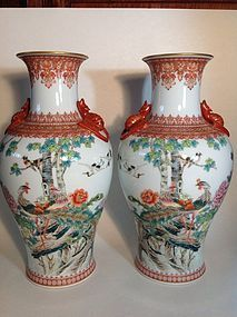 Pair Of Mid 20th C. Chinese Famille Rose Porcelain Vases Signed