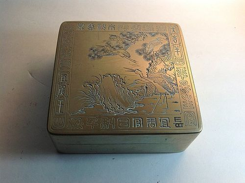 Early 20th C. Large Size Chinese Scholar Bronze Ink Box Signed