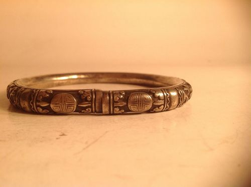 20th C. Chinese Antique Silver Hollowed Bangle