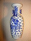 A large Chinese 19th C Blue & White Porcelain Vase