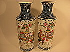 A Pair of 19th C Chinese Famille Rose Porcelain Vases