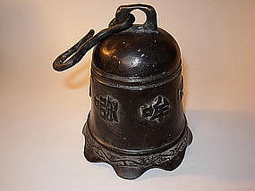 A 19th C Chinese Bronze Temple Bell
