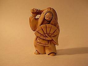 Vintage Signed Japanese Ivory Netsuke