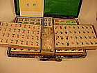ANTIQUE CHINESE MAH JONG SET
