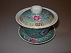 A late 19th C. Chinese porcelain tea cup with cover