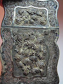 A 19th C. Chinese Export Filigree Silver Card Case