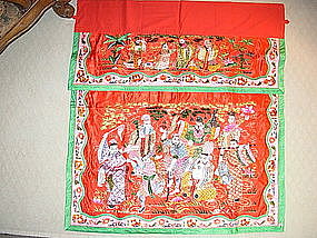Early 20th C. Chinese Silke Embroidery altar front