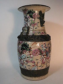 A  Early 19th C. Chinese Famille Rose Porcelain  Vase
