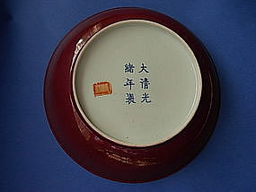 19th C. Chinese Royal Ox Blood Flambe plate