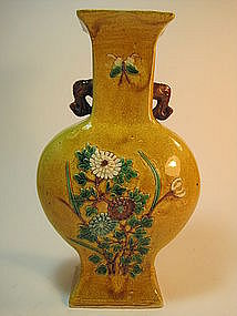 19th/20th C.  Chinese Yellow Glazed Porcelain Vase