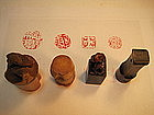 Group of 19th and 20th C.  Asian Japanese scholar seals