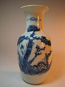 Early 18th C. Chinese Blue & White Porcelain Vase