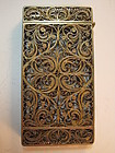 19th C. Chinese Sterling Silver Filigree card Case