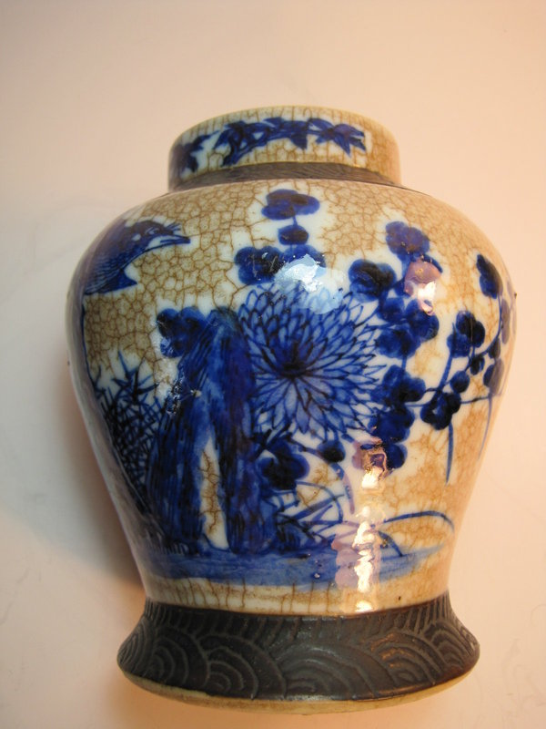 19th C. Chinese Blue and Crackle Porcelain Vase