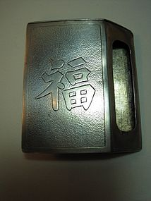 A 1924 Old Chinese Silver Match Holder