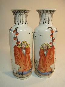 Exquisite Early 20th C. Chinese Famille Rose Vases
