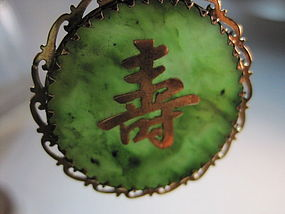 Chinese Spinach Green Jade Pendant Mounted on Silver