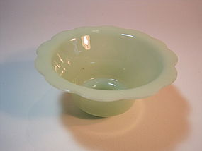 A Beautiful 19th/20th C. Chinese Peking Glass Bowl