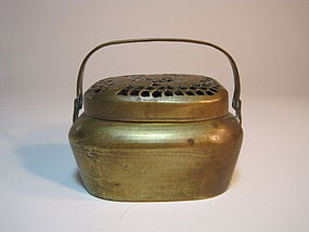 19th/20th C. Chinese Copper Hand Warmer