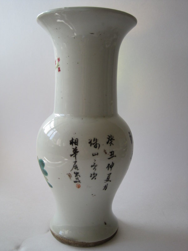 Early 20th C. Chinese Famille Rose Porcelain Vase