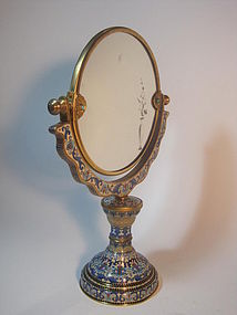 Vintage Chines Cloisonne Swivel Mirror On Stand