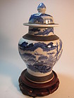 19th C. Chinese Blue and White Crackle Porcelain Vase