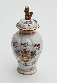 Samson Porcelain Covered Urn, 19th C.