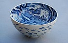 Japanese Porcelain Blue and White Bowl,, 19thC