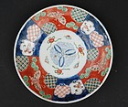 Japanese Imari Porcelain Charger, Meiji, late 19thC