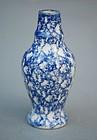 Spatterware Vase, 2nd Q 19th C.