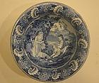 English Historical Staffordshire  Bowl, 19th C.