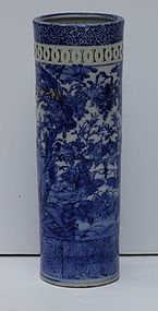 Japanese Porcelain Umbrella Stand, early 20th C