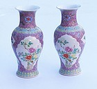Pair of Chinese Porcelain Polychrome Vases, 20th C.