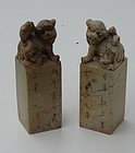 Pair Chinese Soapstone Chop with Foo Dogs, early 20th C