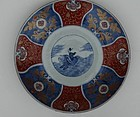 Japanese Imari Porcelain Charger. Meiji, late 19th C