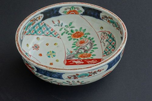 Japanese Imari Bowl Meiji Late 19th Century
