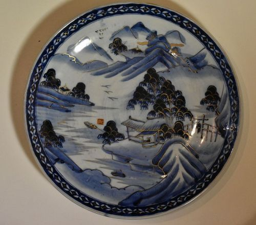 Japanese Porcelain Blue and White Charger, ca. 1900