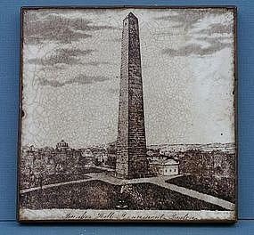 Wedgwood and Sons Pottery Tile: Bunker Hill