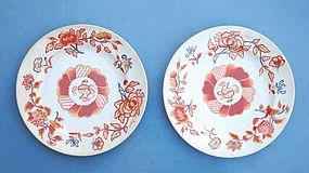 Pair of Decorative Porcelain Bavarian Plates, l. 19thC