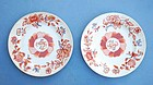 Pair of Decorative Porcelain Bavarian Plates, l. 19thC