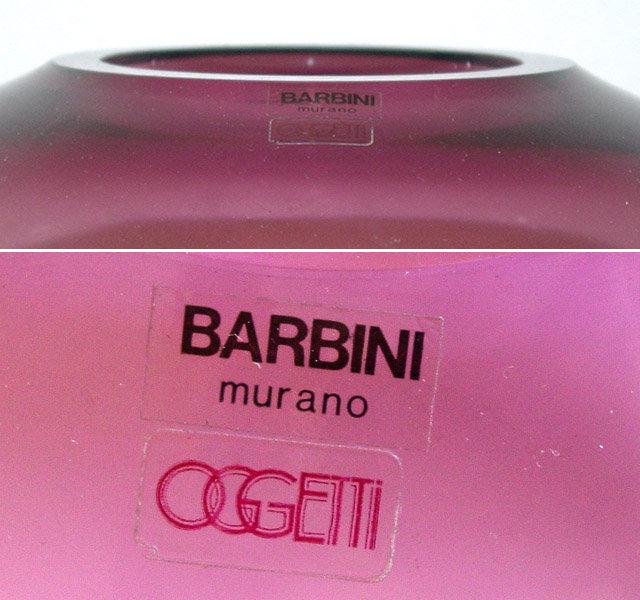 RARE Murano BARBINI Fully Signed Incalmo SPHERE VASE
