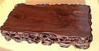 Carved Chinese rosewood base