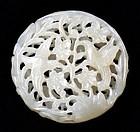 Chinese carved white jade pomander pendant