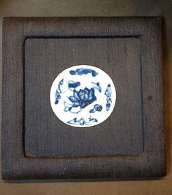 Chinese antique  porcelain fragment frame
