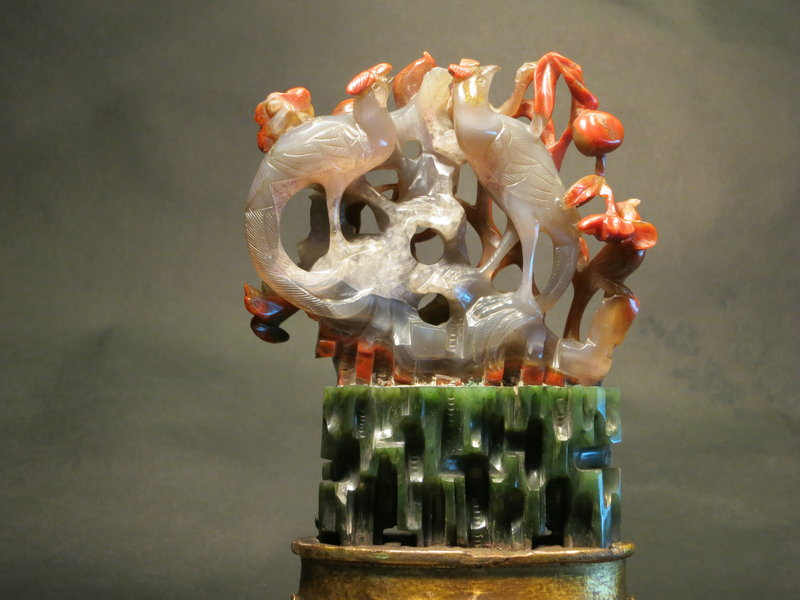 Chinese Jade and Agate carving of bird and rocks