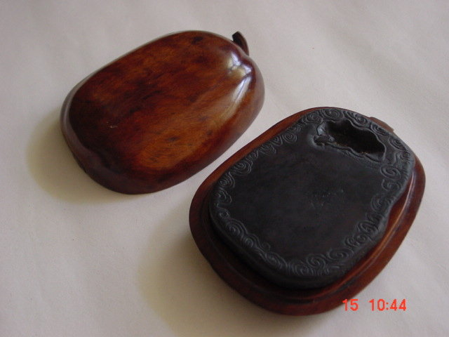 Chinese  ink stone with Huanghuali cover and base
